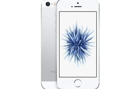 iPhone SEの予約 各キャリアの端末代金比較