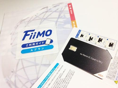 Fiimo(フィーモ)SIM 内容物