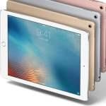 iPad Pro 9.7インチの価格と発売日