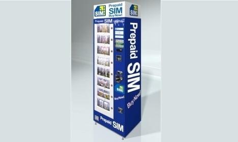 SIMカード自販機なんてあるんですね