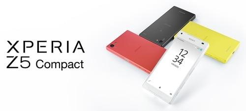 Xperia Z5 Comapctの価格やレビュー評価