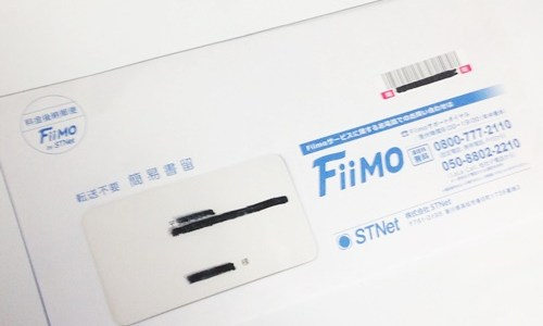 Fiimo(フィーモ)の解約方法