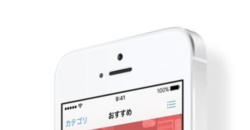 iPhone SEの販売台数と売れ行きtop