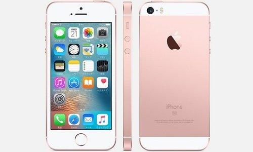 iPhone SEの原価