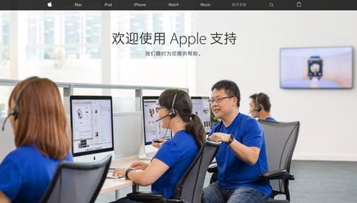 アップル、中国でのiBooks、iTunesMoviesサービス停止へトップ画像