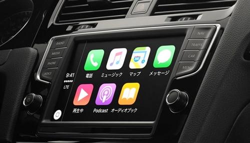 CarPlay対応車種が急増中!日本での対応車種は?