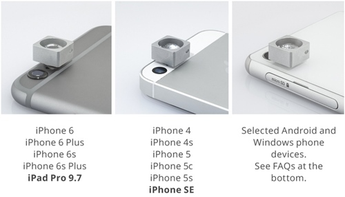 F.lens対応端末