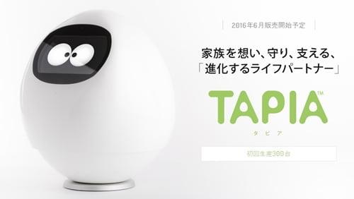 Tapiaロボット DMMが感情認識ロボットを発売 4/28~予約スタートトップ画像