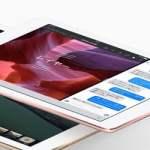 ソフトバンク iPad Pro 9.7インチの価格や維持費
