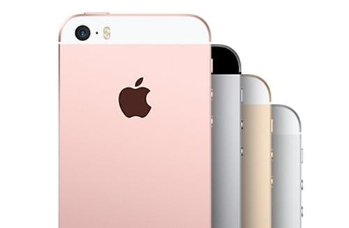 iPhoneSE+格安SIM運用とキャリア購入の料金比較トップ画像