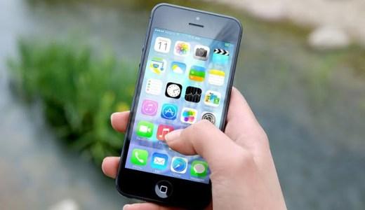 iPhoneの個人情報流出、漏洩を防ぐためにやりたいこと