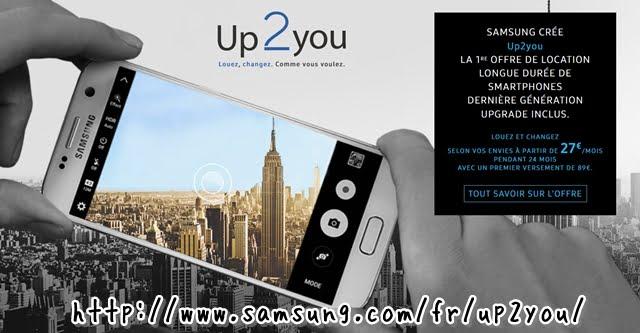 Galaxy S7レンタルサービス サムスンがフランスでサービス開始へトップ画像