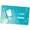 U-mobile「U-mobile×MonoMax コラボキャンペーン」開始!利用料2ヶ月無料に