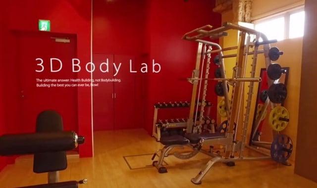 スマホで自分の人体模型が見られるアプリ登場トップ画像