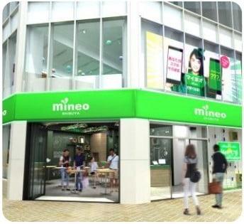 mineo渋谷外観