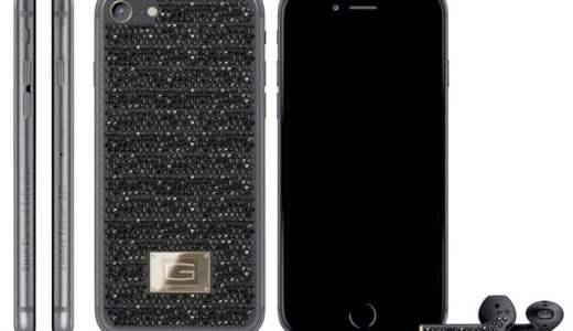約5000万円のiPhone7登場!
