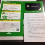 mineo(マイネオ)を法人契約しiPhone5で使ってみました