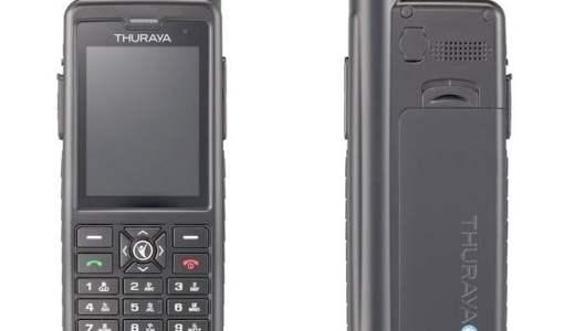 「501TH」 ソフトバンク衛星携帯電話の料金や端末価格は?