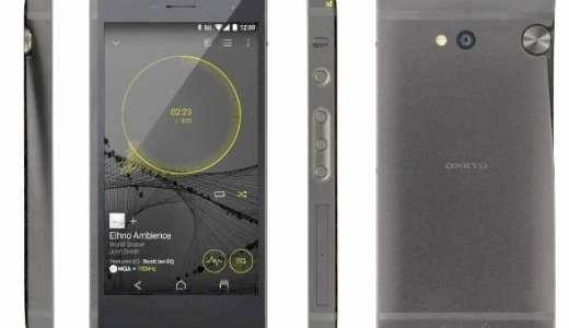 「GRANBEAT DP-CMX1」 オンキョー発SIMフリースマホの価格や取扱う格安SIM(MVNO)