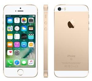 iPhoneSEがBIGLOBE SIMの端末セットに登場!価格や料金は?