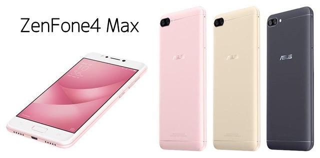 ZenFone4Maxの本体画像