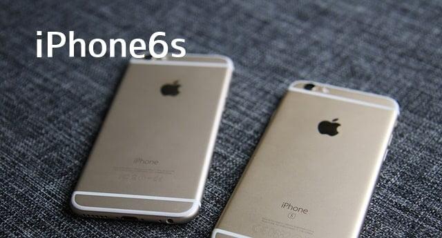 2019年3月 UQのiPhone6s
