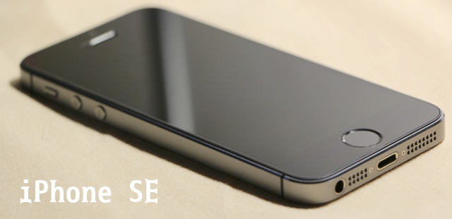 4インチ軽量スマホの代表PhoneSE