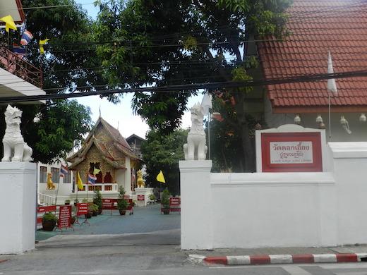 ワットドークウーアン(Wat Dok Ueang)