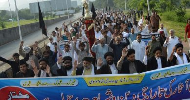 جناح ایونیو اسلام آباد پر ماتم حسینؑ کی دلدوز صدائیں :مزاراتِ مقدسہ کی خستہ حالی کیخلاف مختار آرگنائزیشن کی ماتمی ریلی