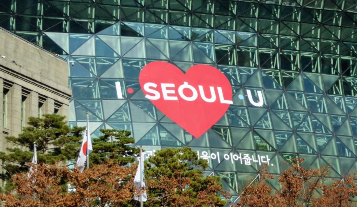 A Tourist Guide To Seoul, South Korea: 10 Free Things to do.