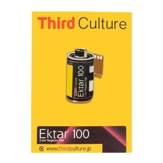Ektar 100 Lapel Pin