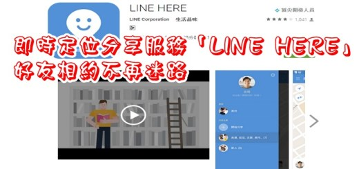 lineh-01