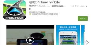 polnav-01