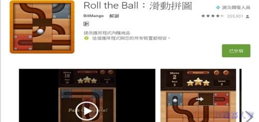 roll-01
