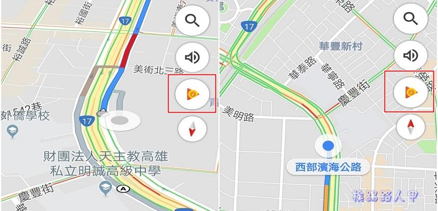 Google Maps 導航完美整合音樂播放器,導航時可輕鬆播放音樂