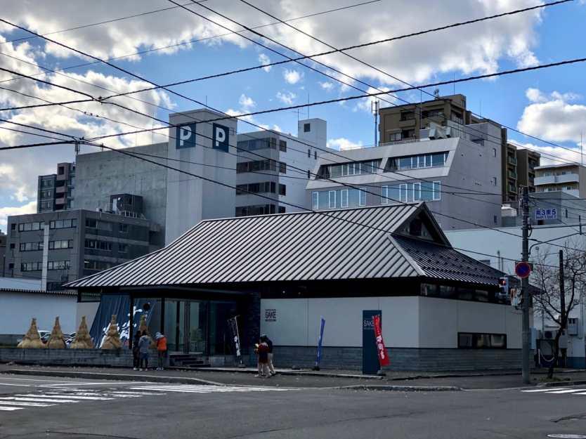札幌市 千歳鶴