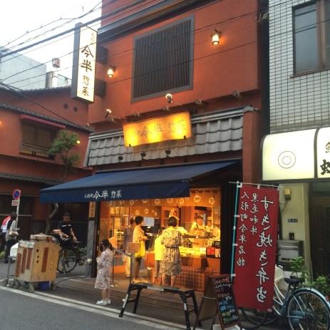 Imahan, Sukiyaki Meat Shop
