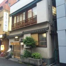 Homi-tei, Old Western Style Restaurant