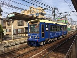 Tram at Arakawa Shakomae Station