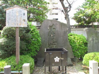 Monument of Writing Brushes