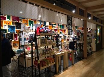 Shops of Soramachi of Sky Tree - Stationery Shop