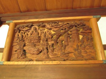Woodblock Carving of Shibamata Taishakuten