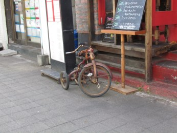 Rusty Tricycle in Kagurazaka