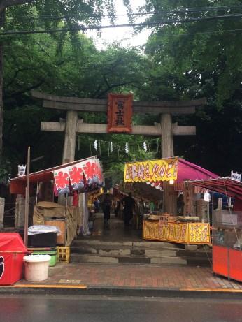 The entrance of Komagome Fuji Jinja Shrine