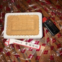 "Kikyo-ya's flagship sweets ""Shingen Mochi"""