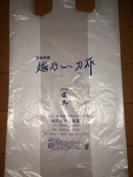 Koshi no Ittou, Japanese Knife Shop in Kappabashi