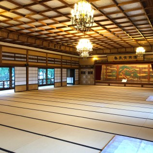 Hall of Hinjitsu-kan Inn