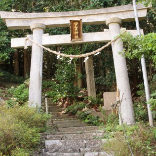 Uga Jinja Shrine in Sado Island