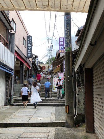 Steps towards Kotohira-gu Shrine