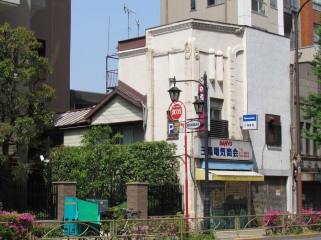 electric appliance shop